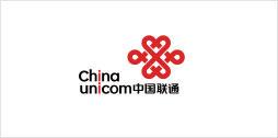 三思科技合作客户:中国联通