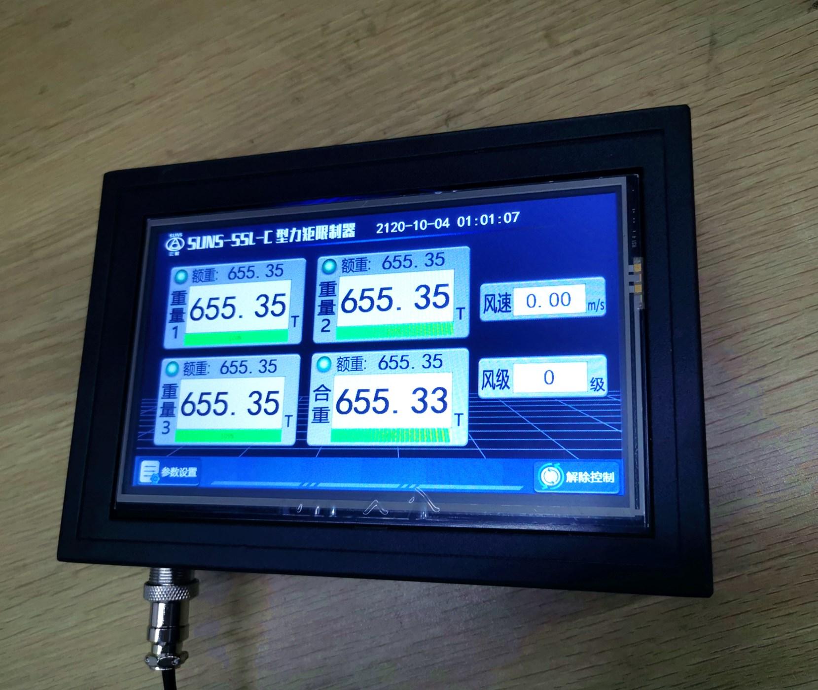 SSL-C型 (7寸屏10寸屏)力
